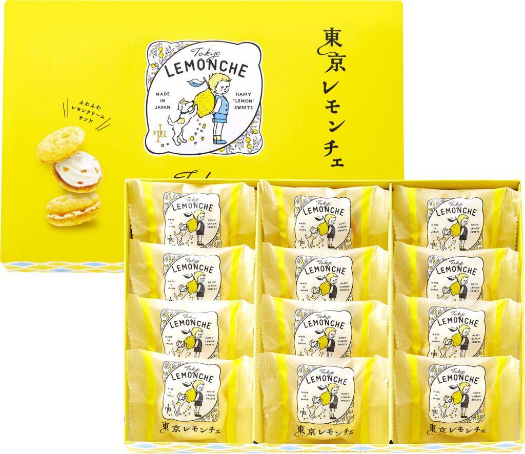 12個入 ¥2,333(税込)