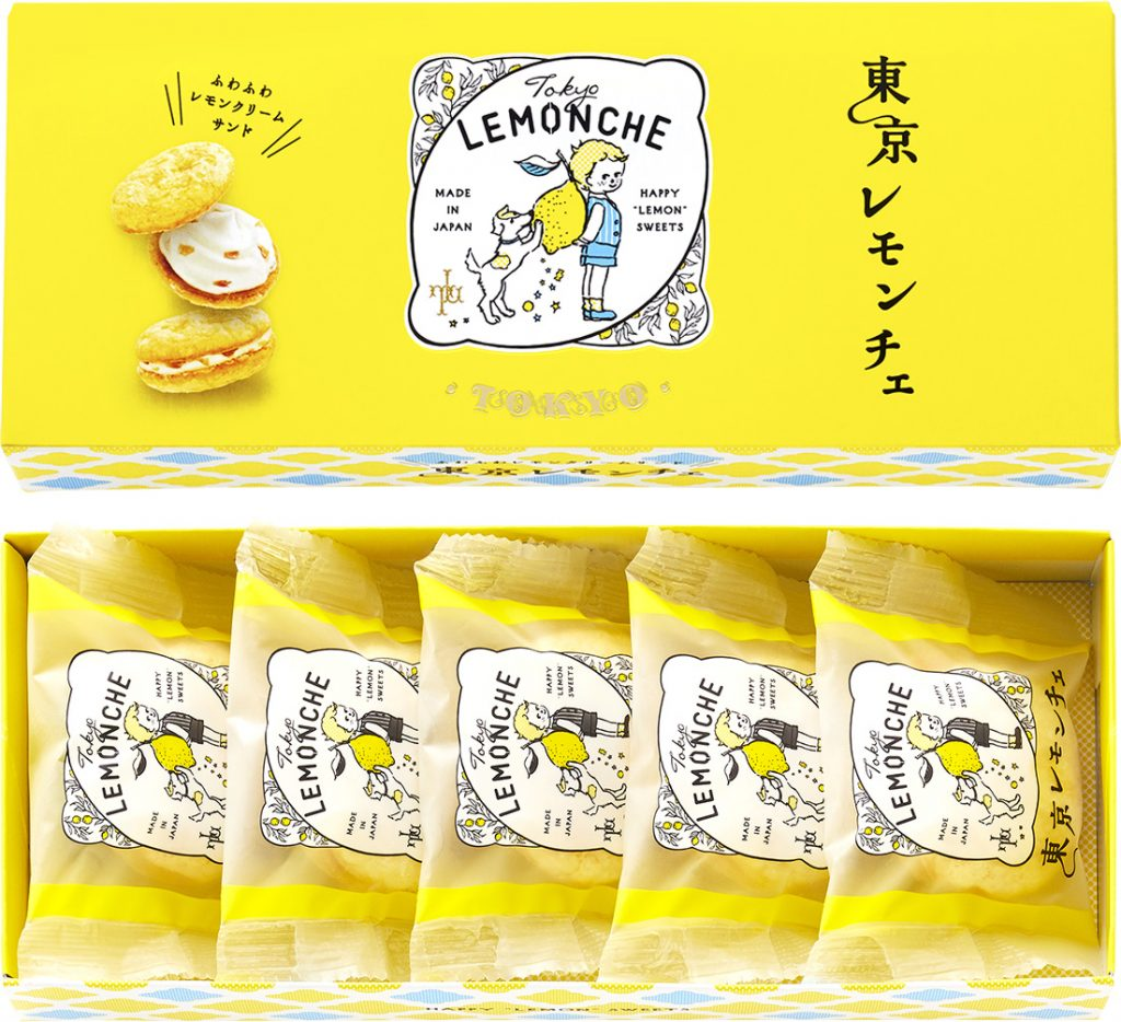 5個入 ¥972(税込)