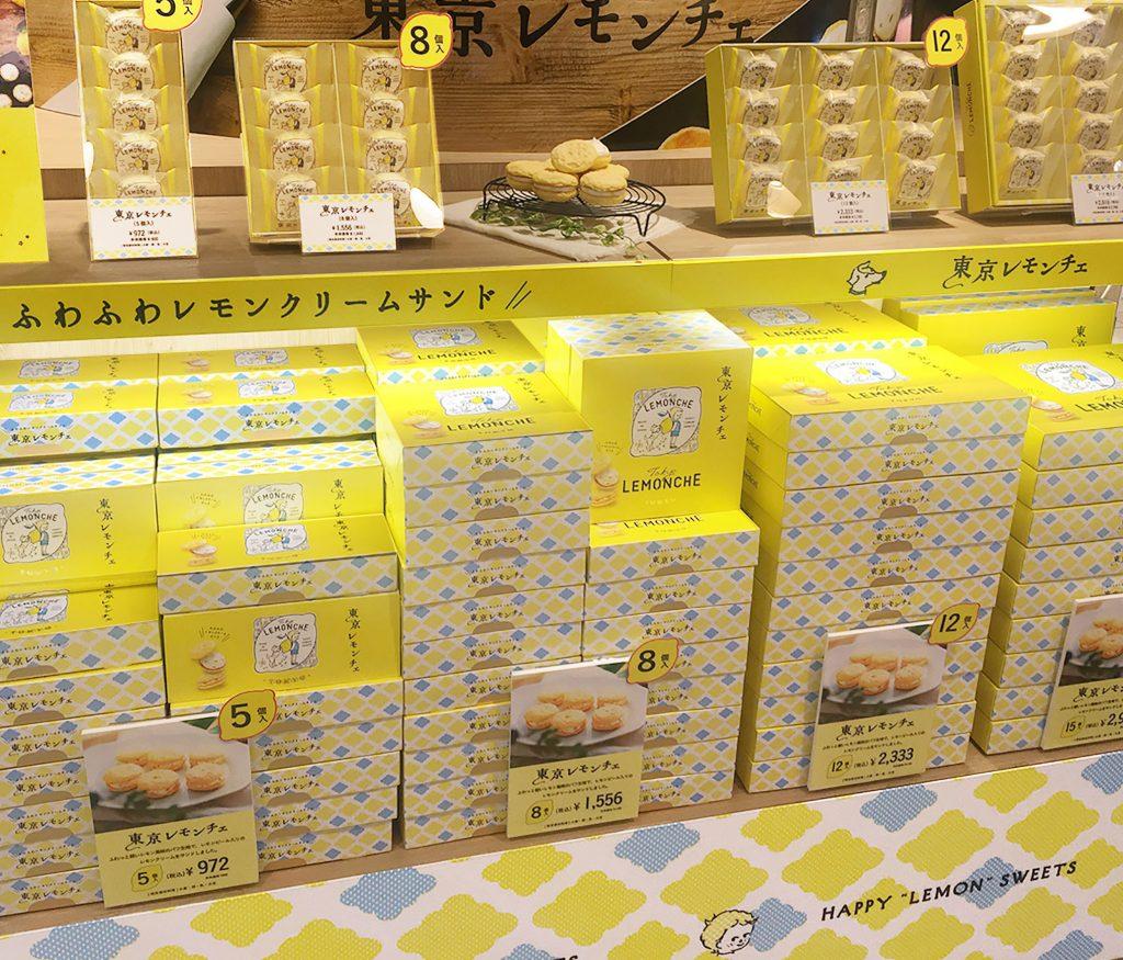 レモンチェ箱2