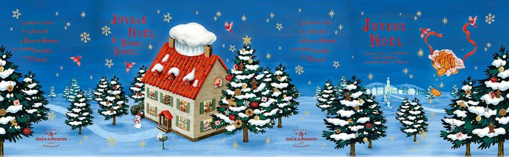 クリスマスイブの夜、パティシエのお家から小鳥たちがそっとお菓子を持ち出しました。(2014年)