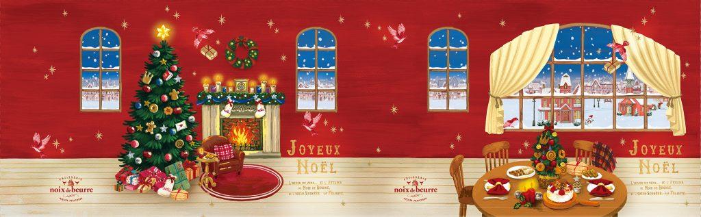 お菓子は、クリスマスを楽しむパーtレイーのテーブルへ。暖かなお部屋にはツリーの傍にクリスマスプレゼントが…。(2017年)