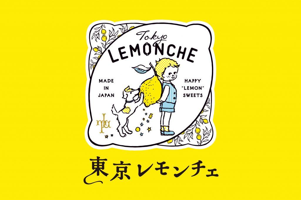lemonche_logo